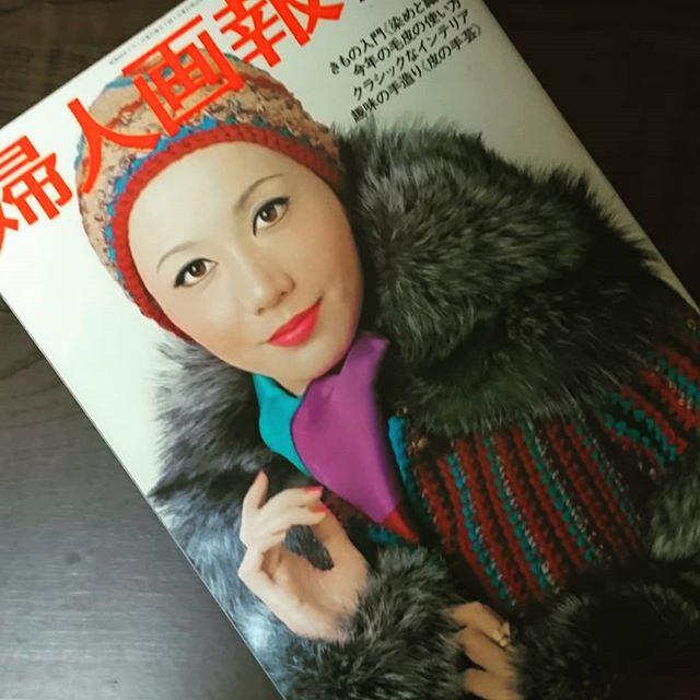 「婦人画報」1973年2月号。表紙モデル・岩下志麻