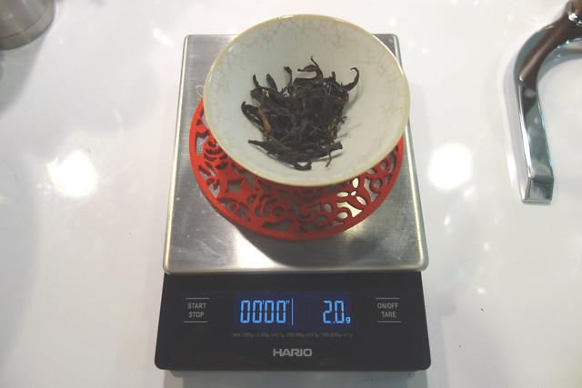 鹿谷芯茶濃(17)