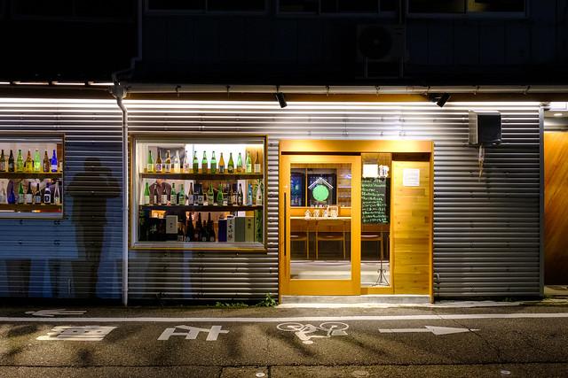 日本酒バル金沢酒趣