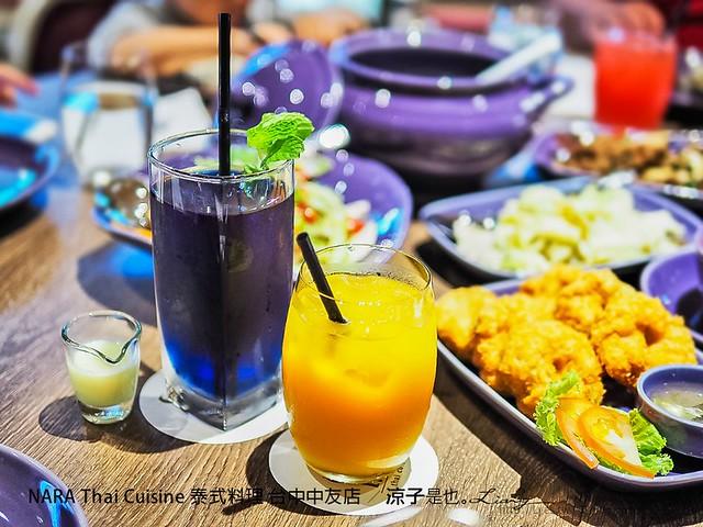 NARA Thai Cuisine 泰式料理 台中中友店 20