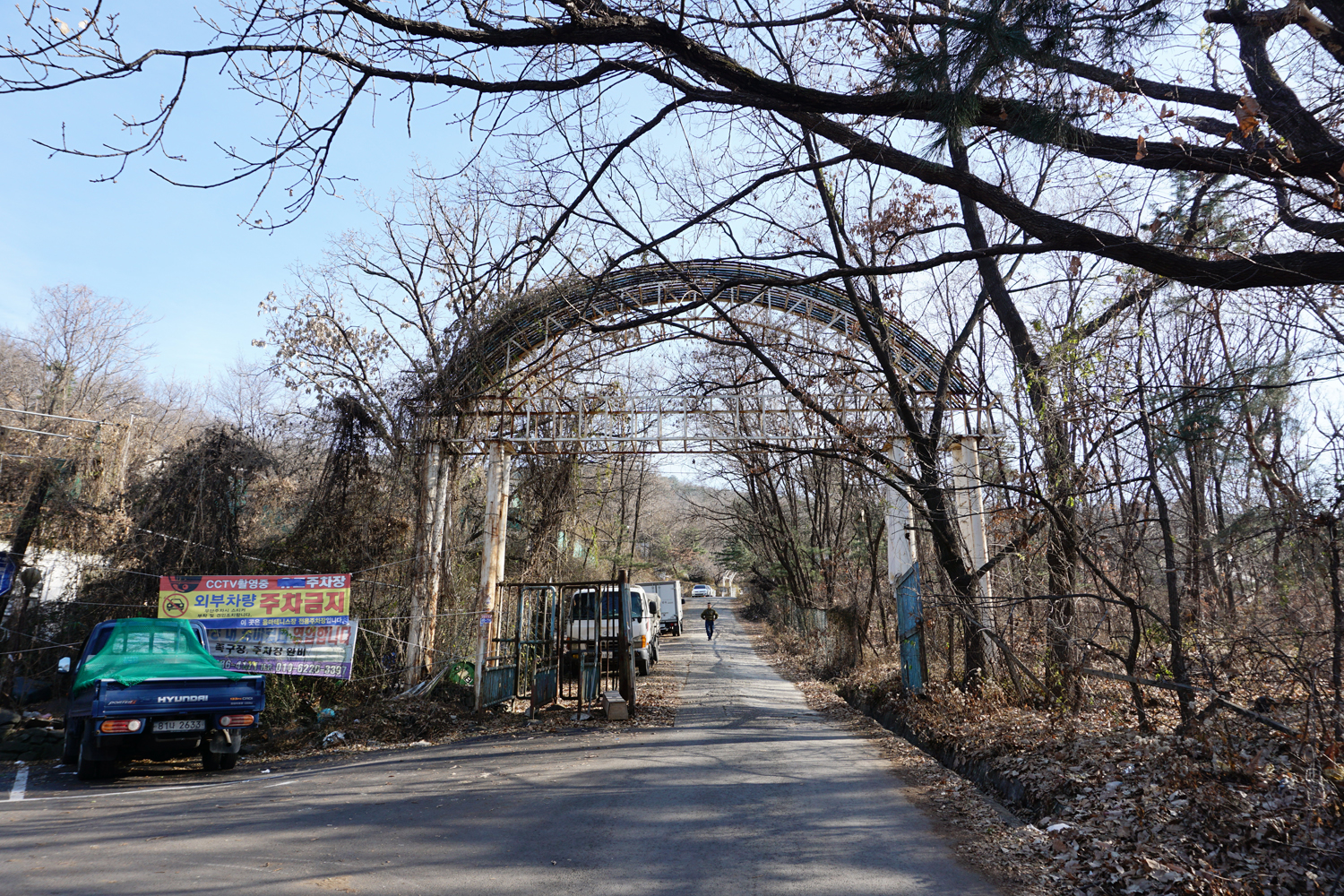 Yongma_Land_Abandoned_Amusement_Park_Seoul_Korea_1