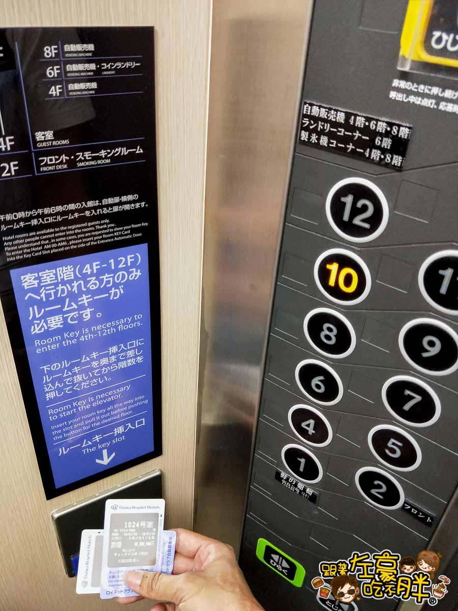 沖繩住宿 那霸國際通大和ROYNET酒店-11