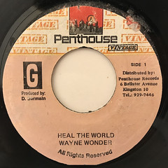 WAYNE WONDER:HEAL THE WORLD(LABEL SIDE-A)