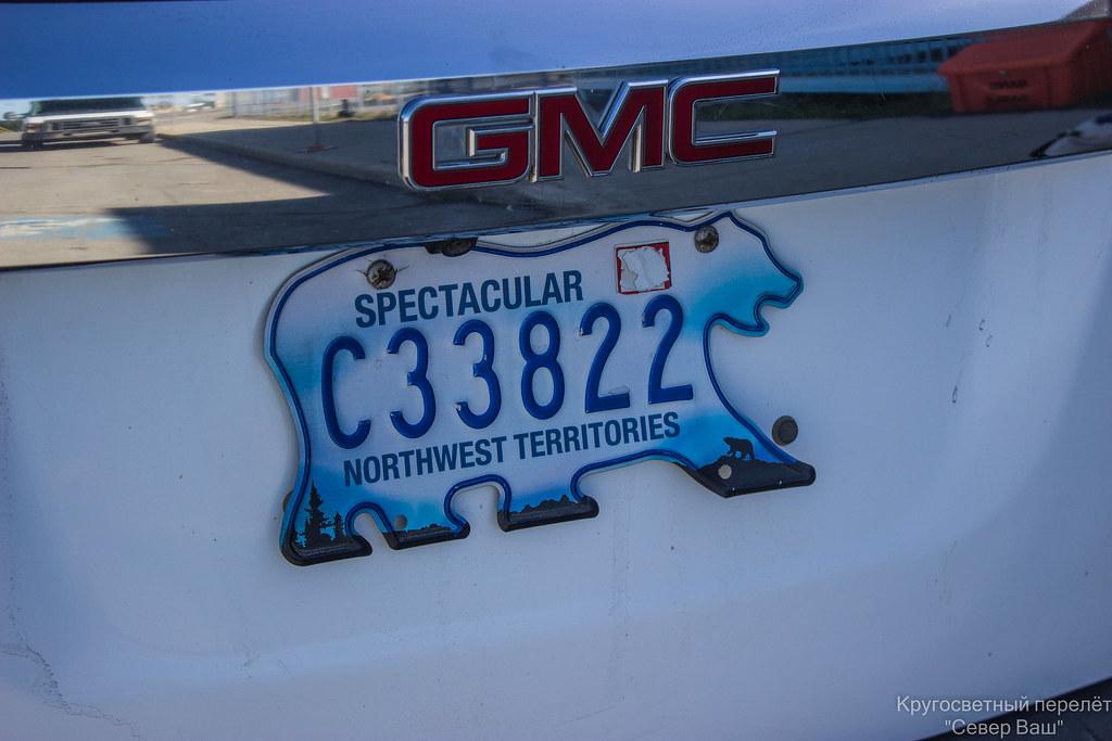 Автомобильные номера в Канаде