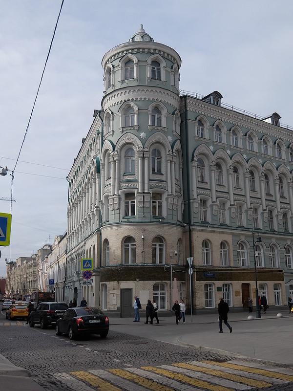 Москва - Ильинка