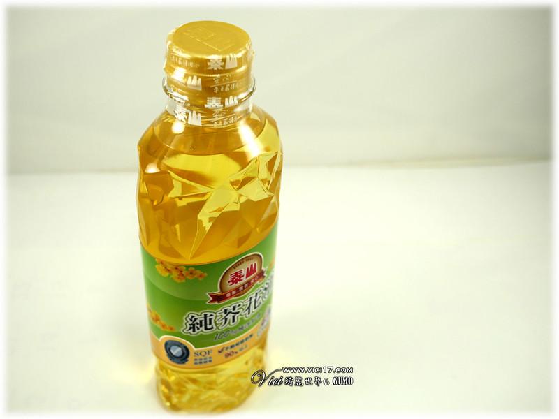 芥花油006