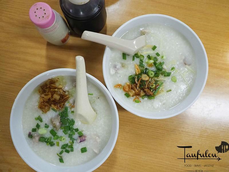 Hainanese Congee (4)
