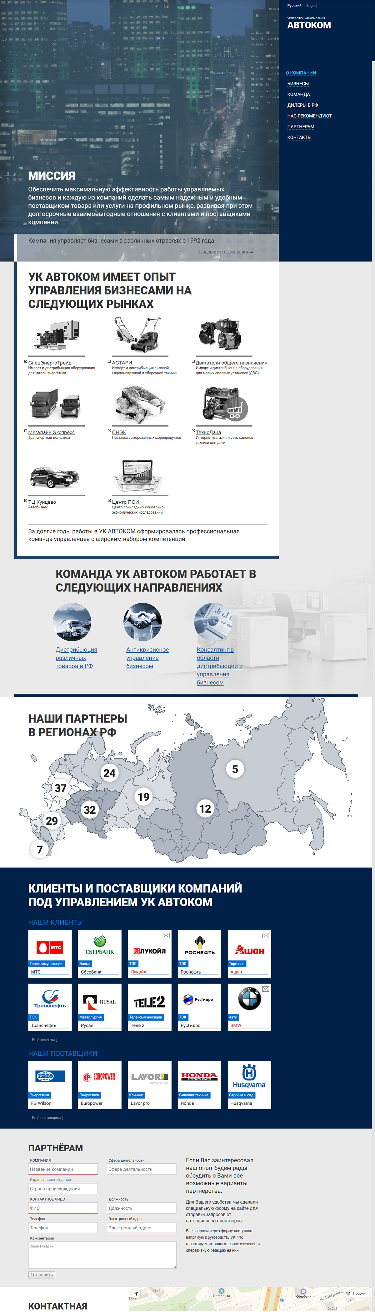 auto-com.ru