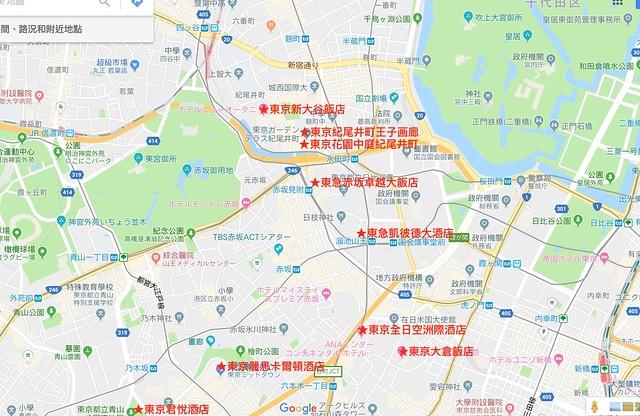 赤阪利木津地圖飯店