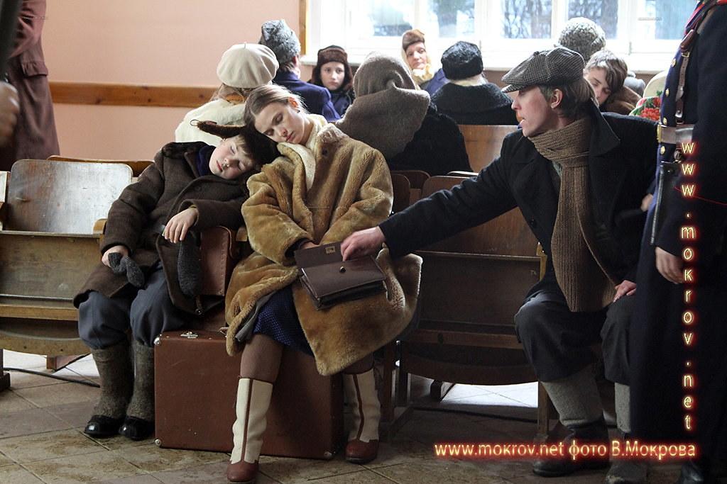 Серия Телесериала «Декабристка».