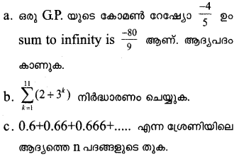 Plus One Maths Model Question Papers Paper 3Q20.1