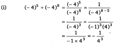 NCERT Solutions for Class 8 Maths Chapter 12 Exponents and Powers 2