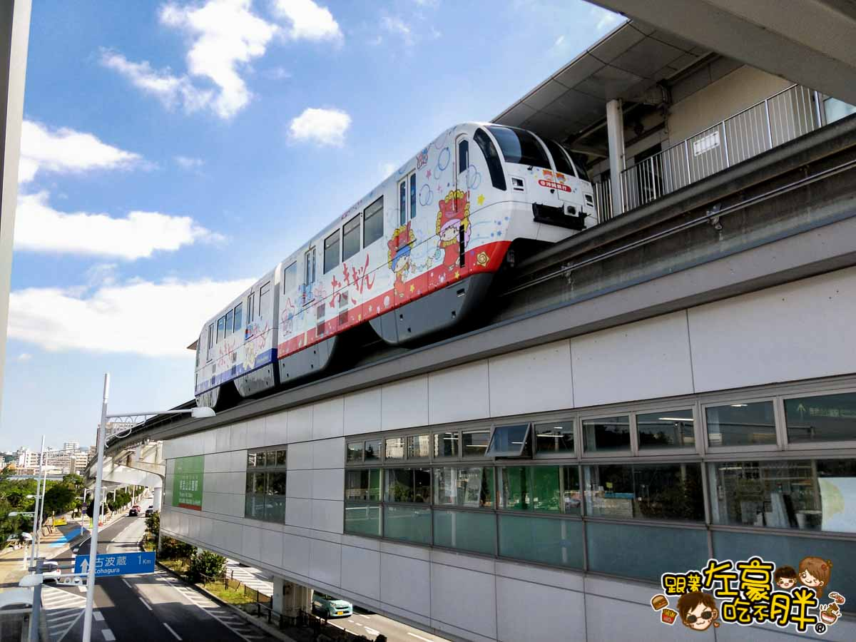 不租車沖繩旅遊 奧武山公園-6