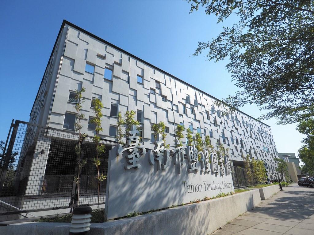 南區鹽埕圖書館 (2)
