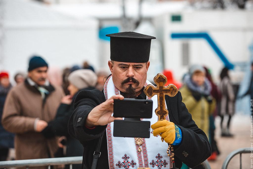 Priest's Selfie