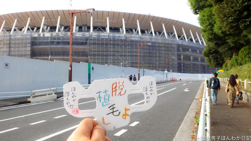 小僧落書き:背景は新国立競技場(撮影:筆者)