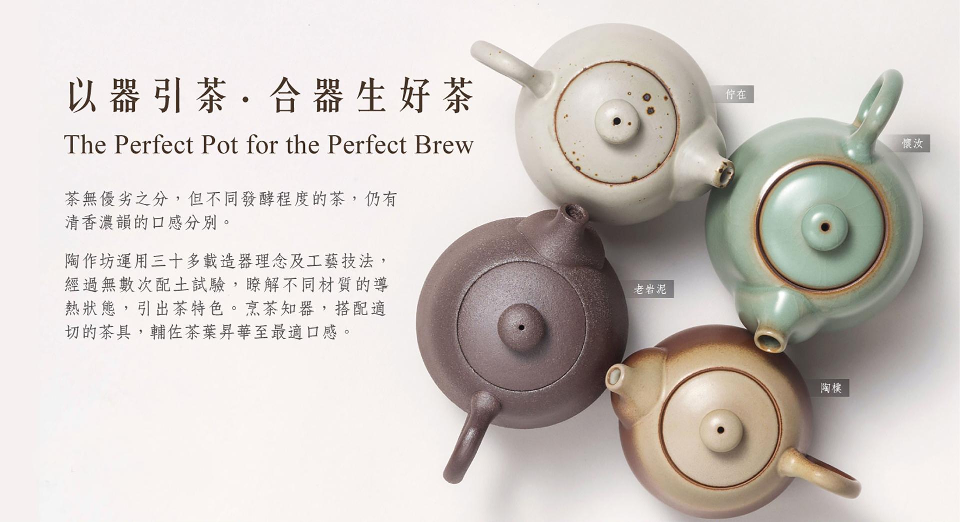 內科發展協會-以器引茶