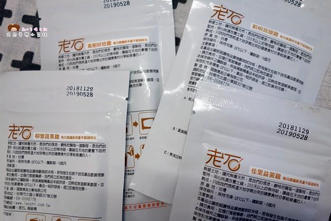 老石滴雞精 滴雞精推薦 台南 (11)