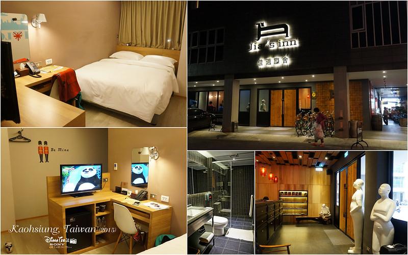 Taiwan Kaohsiung Jia's Inn 1