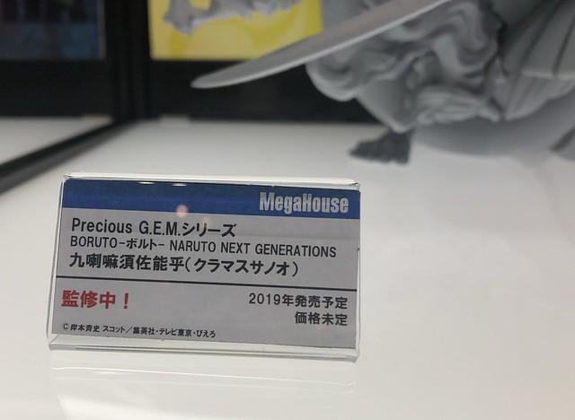 【JF2019】MEGAHOUSE(メガハウス)展出《城市獵人》、《數碼寶貝》、《死神》...等多款新作原型!