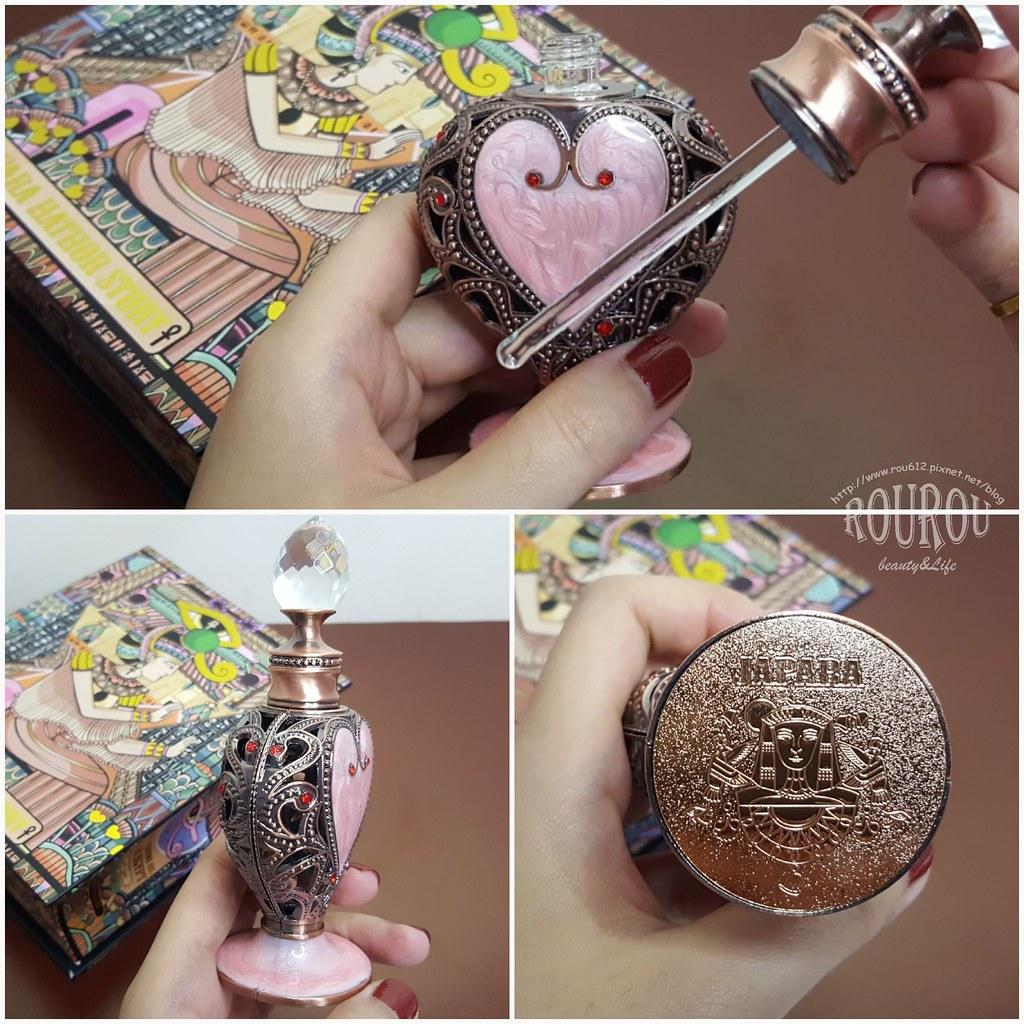 JAPARA埃及費洛蒙精油香水14