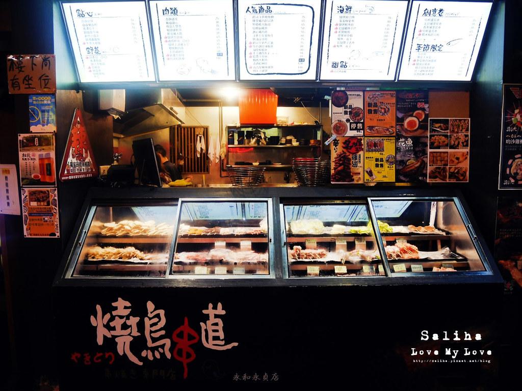 新北永和永安市場站附近好吃餐廳美食串燒居酒屋推薦燒鳥串道 (34)