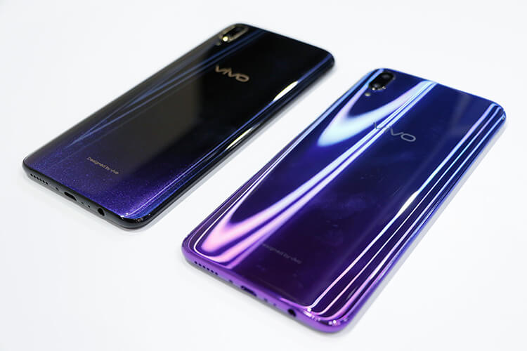 Vivo V11 colour