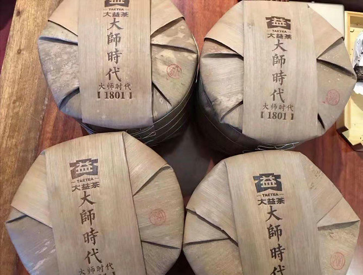 """2018 Dayi """"DA SHI SHI DAI"""" (Age of Masters) Cake 357g Puerh Sheng Cha Raw Tea"""