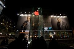 IMGP3961 Apple and George