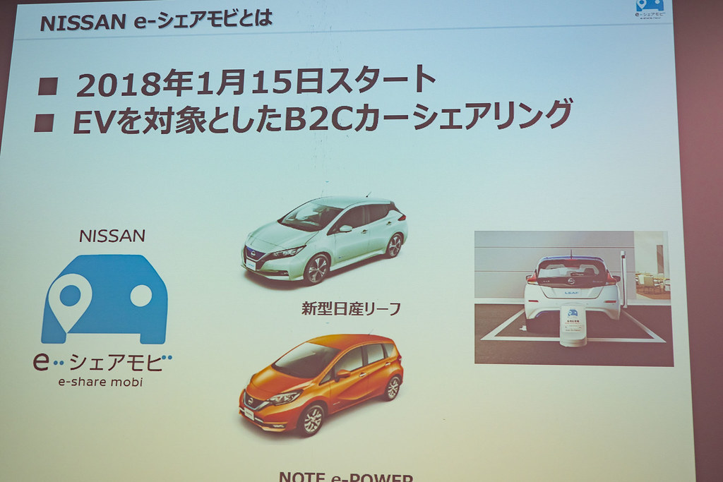 Nissan_e-sharemobi-4