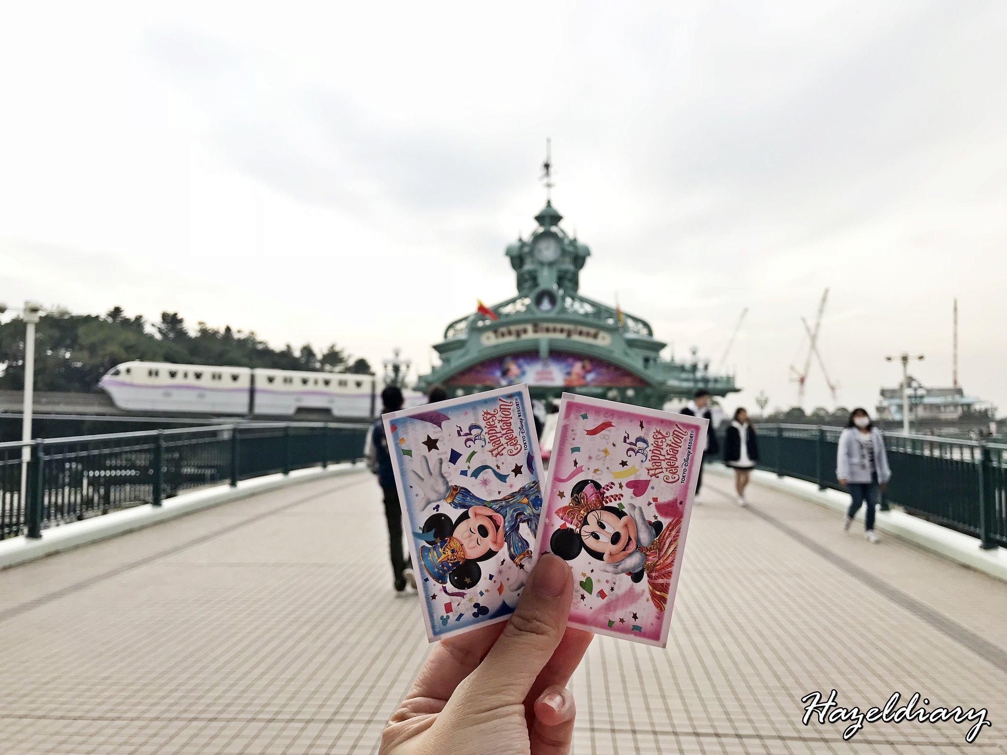 Tokyo Disneyland Japan-KKDAY