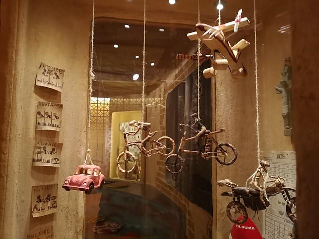 Muzeum misyjne karmelitów w Czernej | 6.02.2019