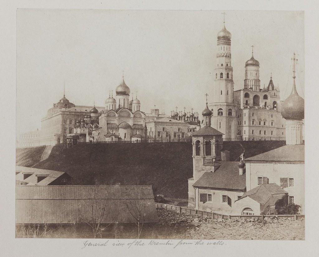 Москва. Вид Кремля с крепостной стены