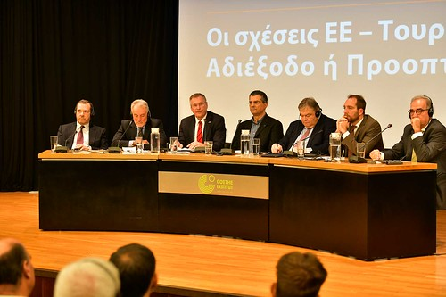 CS0_4400_20.11.2018: «Οι σχέσεις ΕΕ – Τουρκίας: Αδιέξοδο ή Προοπτική;»