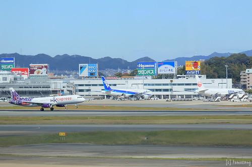 Fukuoka International Airport