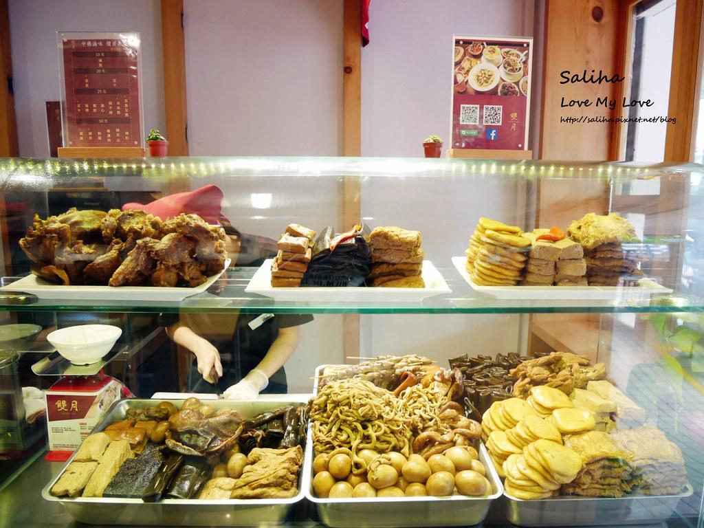 新北中和連城路平價好吃餐廳美食推薦雙月食品社雞湯小吃滷味 (3)