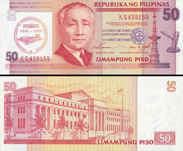 50 Piso Filipíny 1999, P191 UNC pamätná s prítlačou