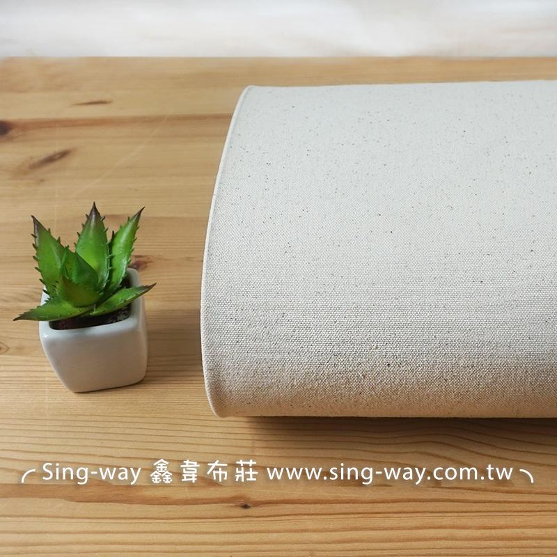 帆布 素面棉質原胚布 2C450315