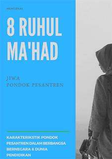 8-ruhul-ma'had