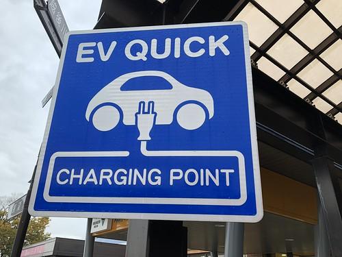 EV急速充電スポット 看板