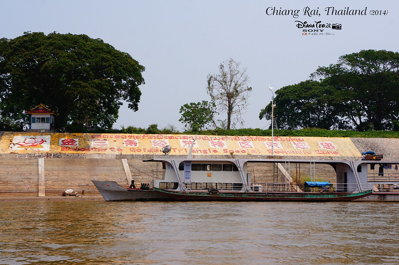 Thailand - Chiang Rai Golden Triangle Boat Ride