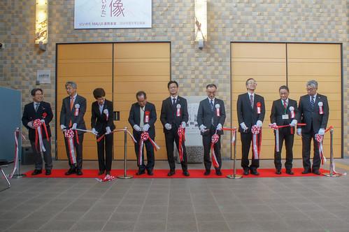 新潟県立歴史博物館 - 村の肖像