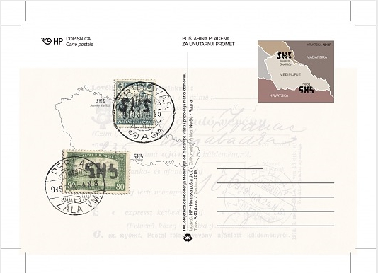 Croatia - 100th Anniversary of the Medjimurje Liberation (January 9, 2019) stamped postal card