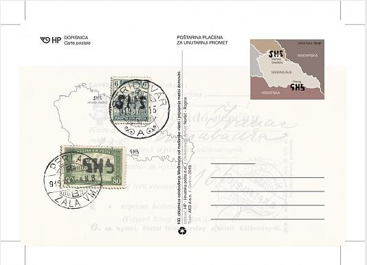 Croatia - 100th Anniversary of the Medjimurje Liberation (January 9, 2019) stamped postal card