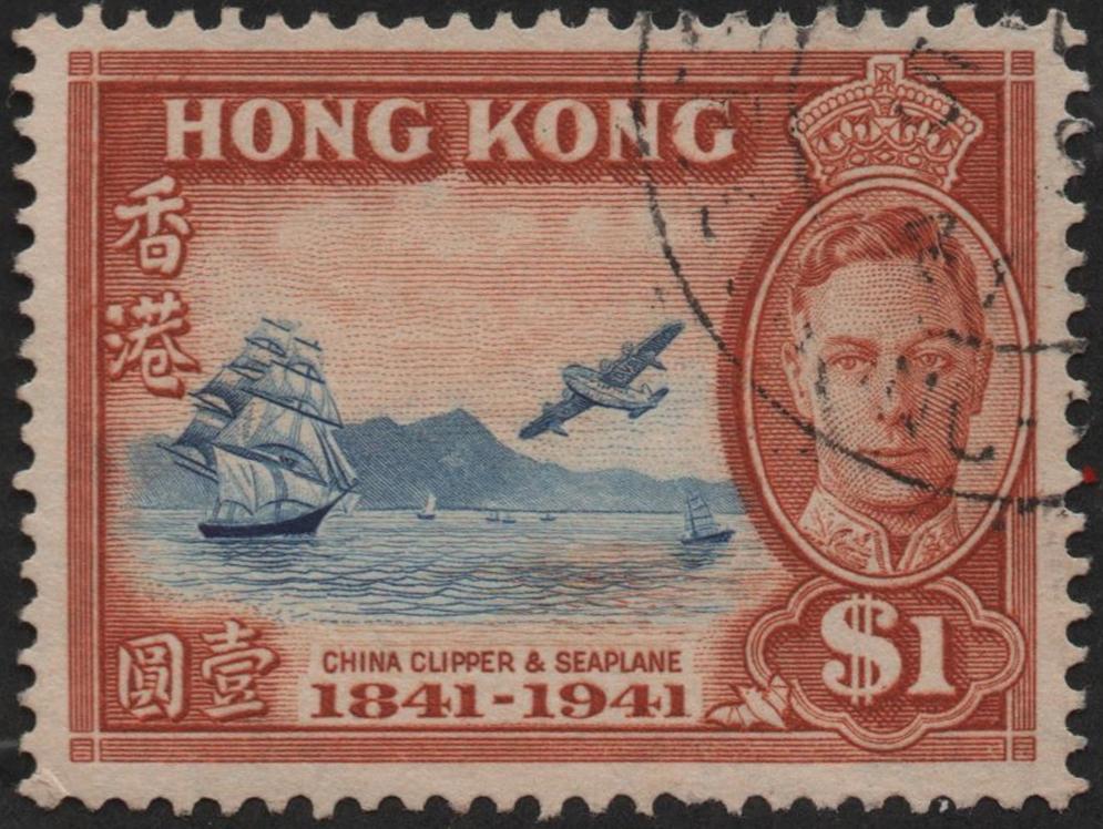Hong Kong - Scott #173 (1941)