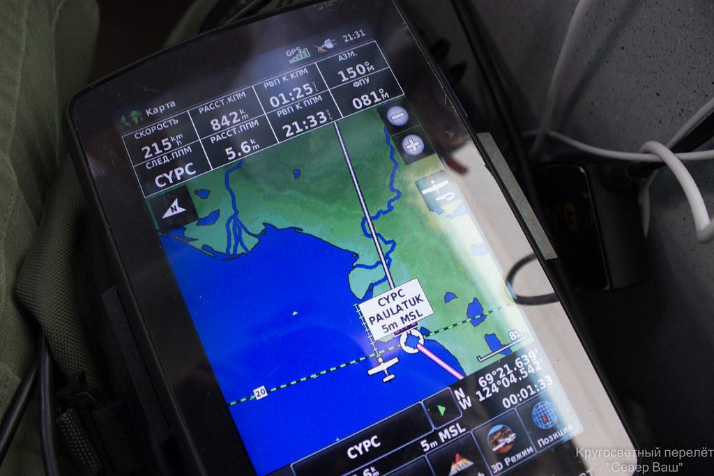 экран GPS, до Кэмбридж Бэй ещё 842 км