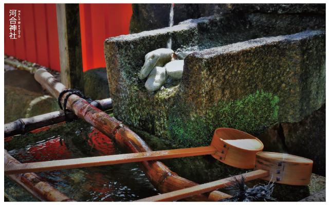 河合神社-2