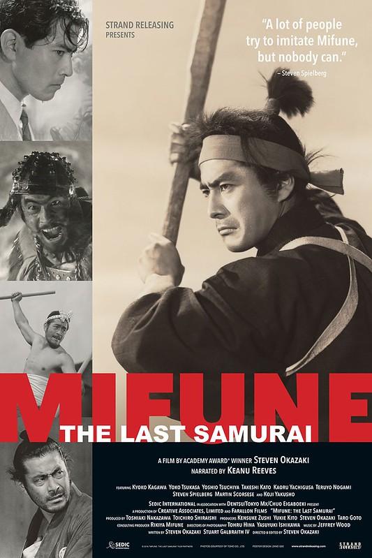 Mifune - The Last Samurai - Poster 1