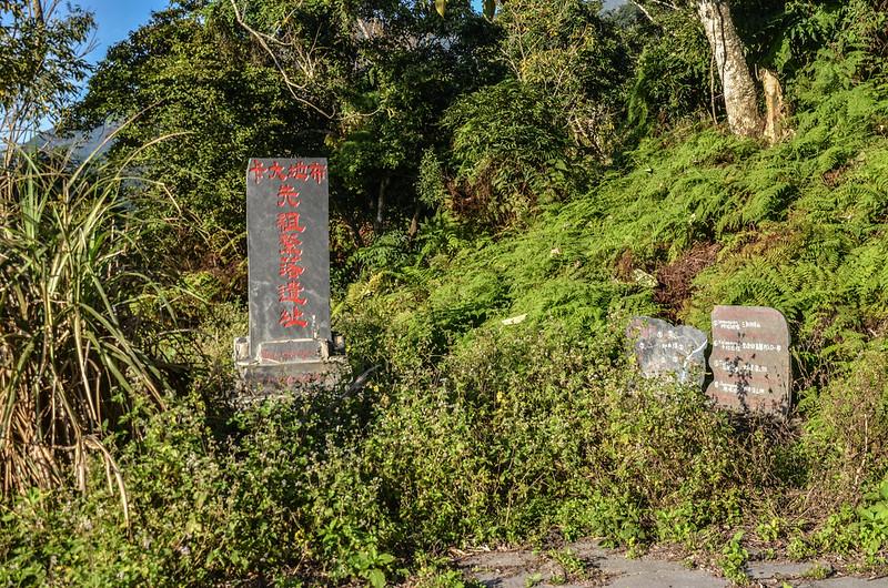 知本森林遊樂區觀海樓舊址 (4)