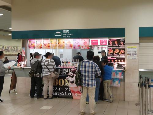 福島競馬場の1階103号売店NIIGATA BAL TIDA